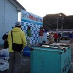 2013年シマノ探見丸マダイ大会